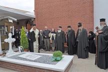 Панихида у могилы старца Паисия Святогорца