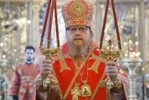 Архиерейское соборное Богослужение