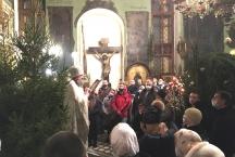 Праздник Рождества Господа и Спаса нашего Иисуса Христа