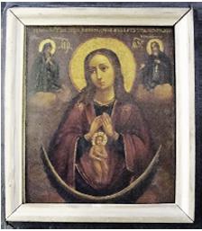 Чтимая икона Божией Матери «Помошница в родах»
