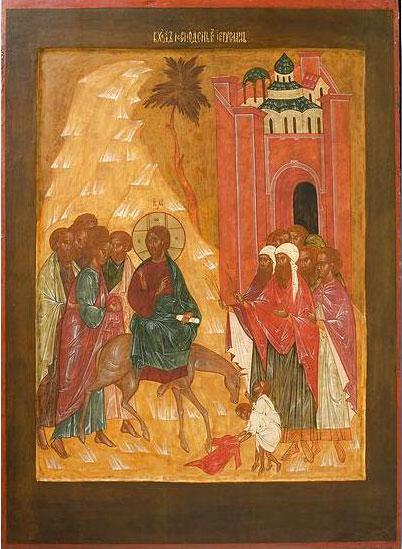 Пасха всечес. ил. 4- Вход Господень в Иерусалим
