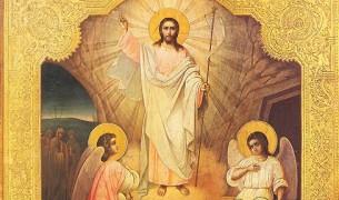 Пасха всечест. ил. 1 - Воскресение Христово. Ал-р Кузнецов.1898.Палех