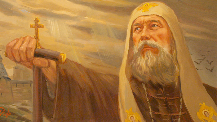 Судьба митрополита филиппа короткое эссе 304