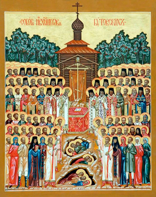 икона-бутовских-новомучеников