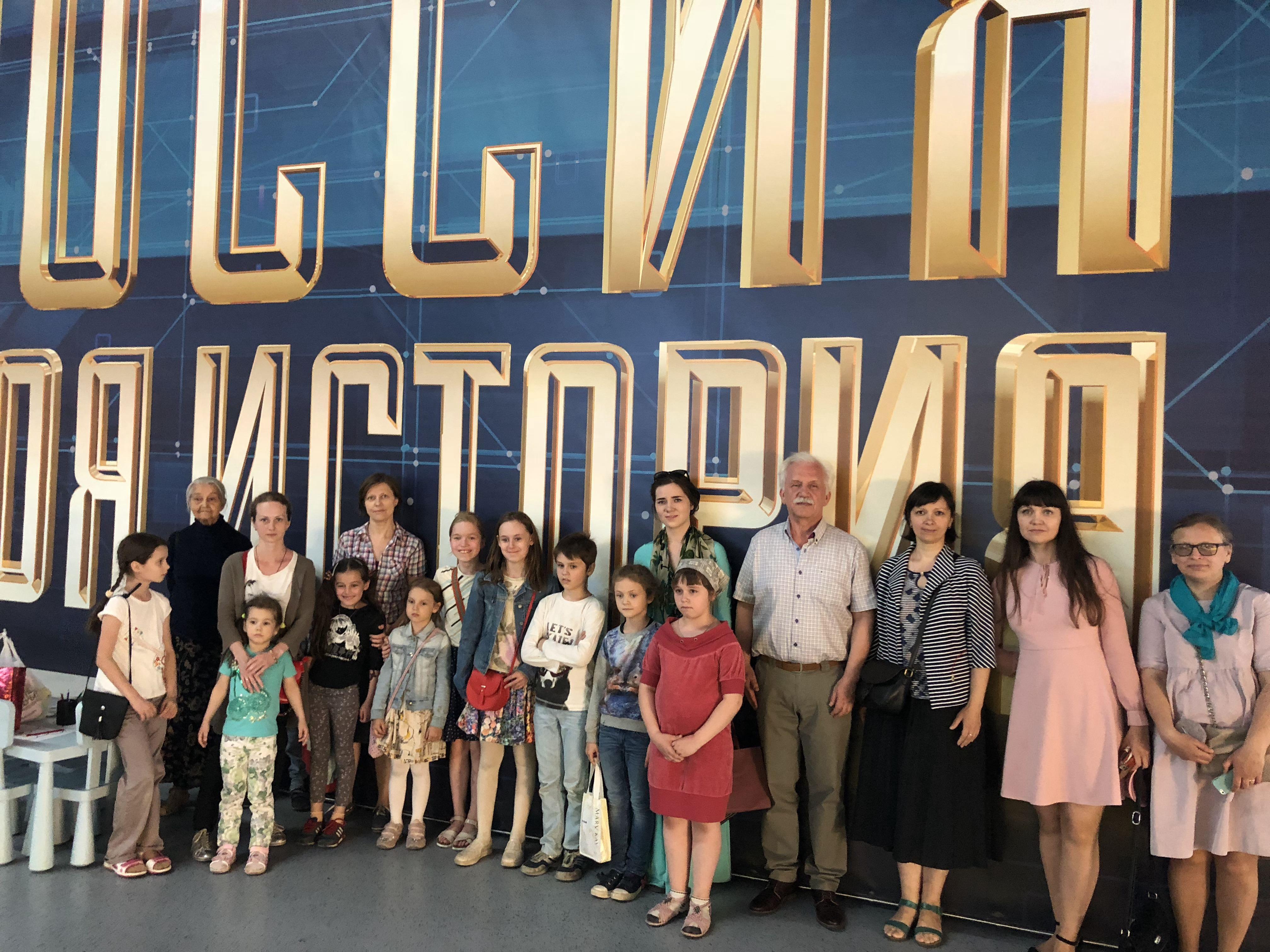 Дети выставка на ВДНХ