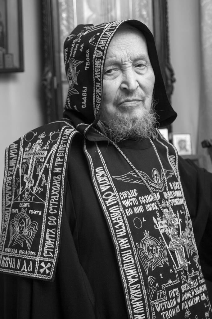 схиигум Рафаил (Шишков)