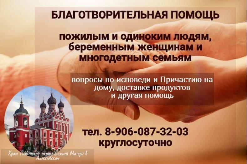 help_2020-03