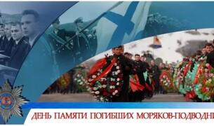 2021-04-07_APL_Komsomolets